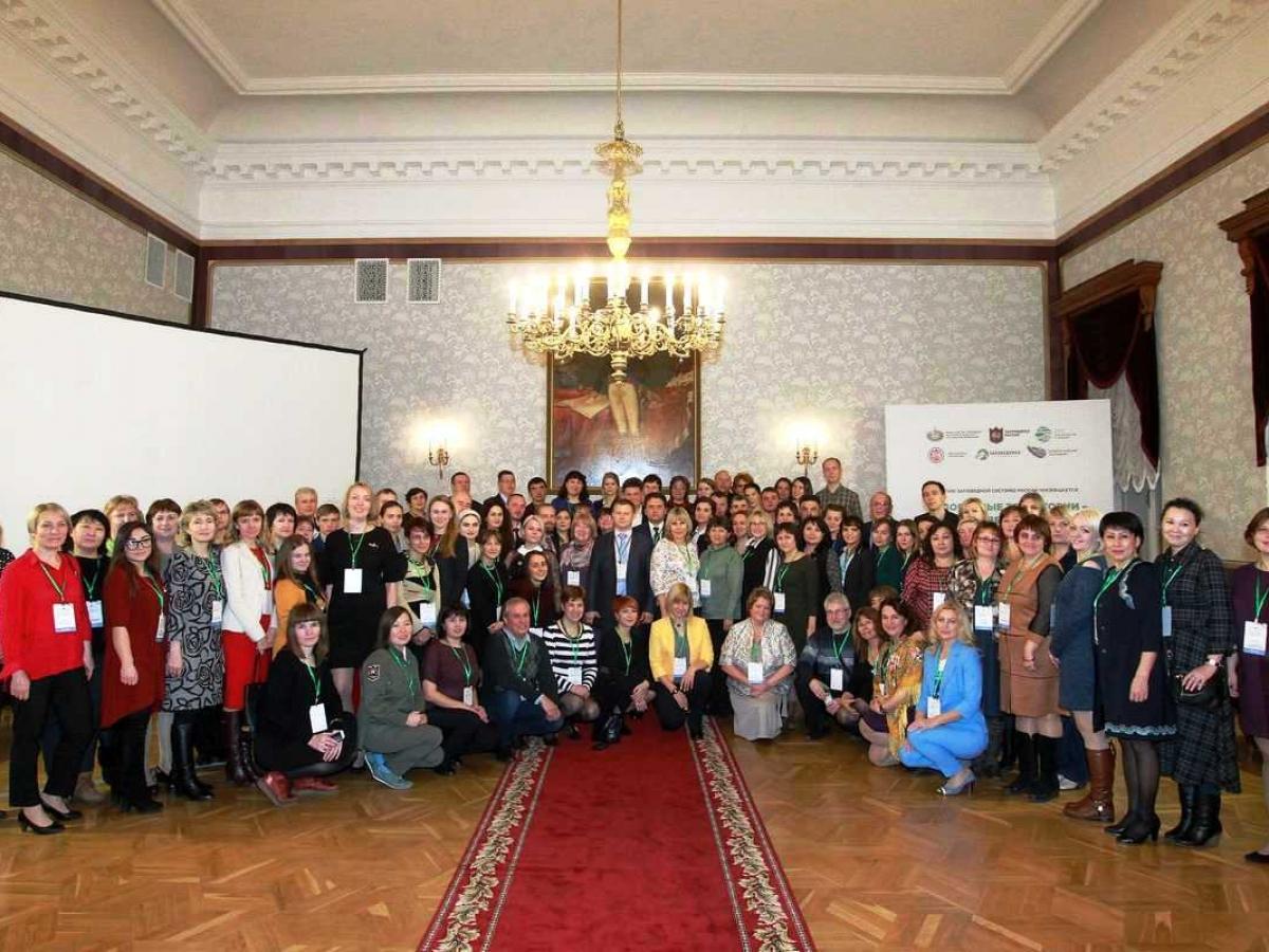Всероссийская конференция по экопросвещению на ООПТ