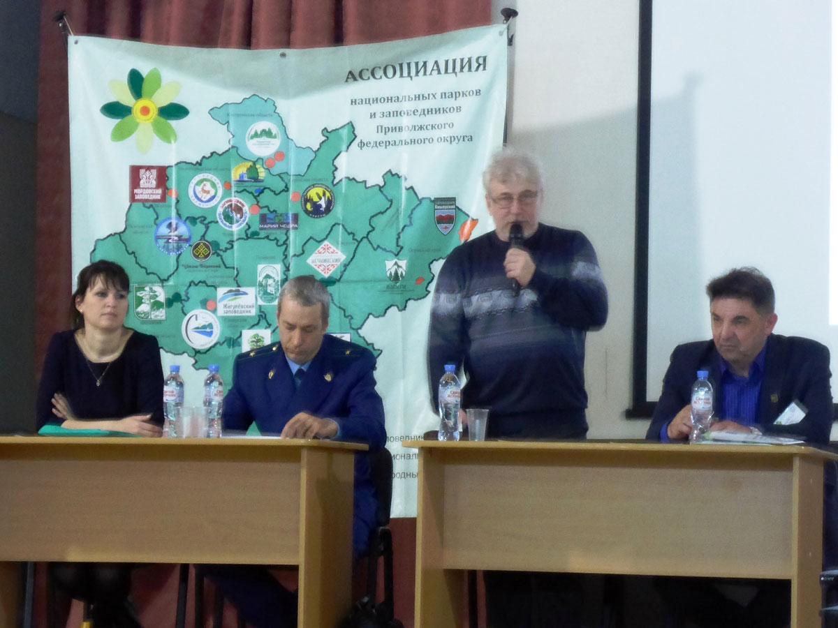Заповедник «Басеги» принял участие в заседании Ассоциации заповедников и национальных парков ПФО