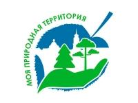 Третий городской конкурс  «Моя природная территория»