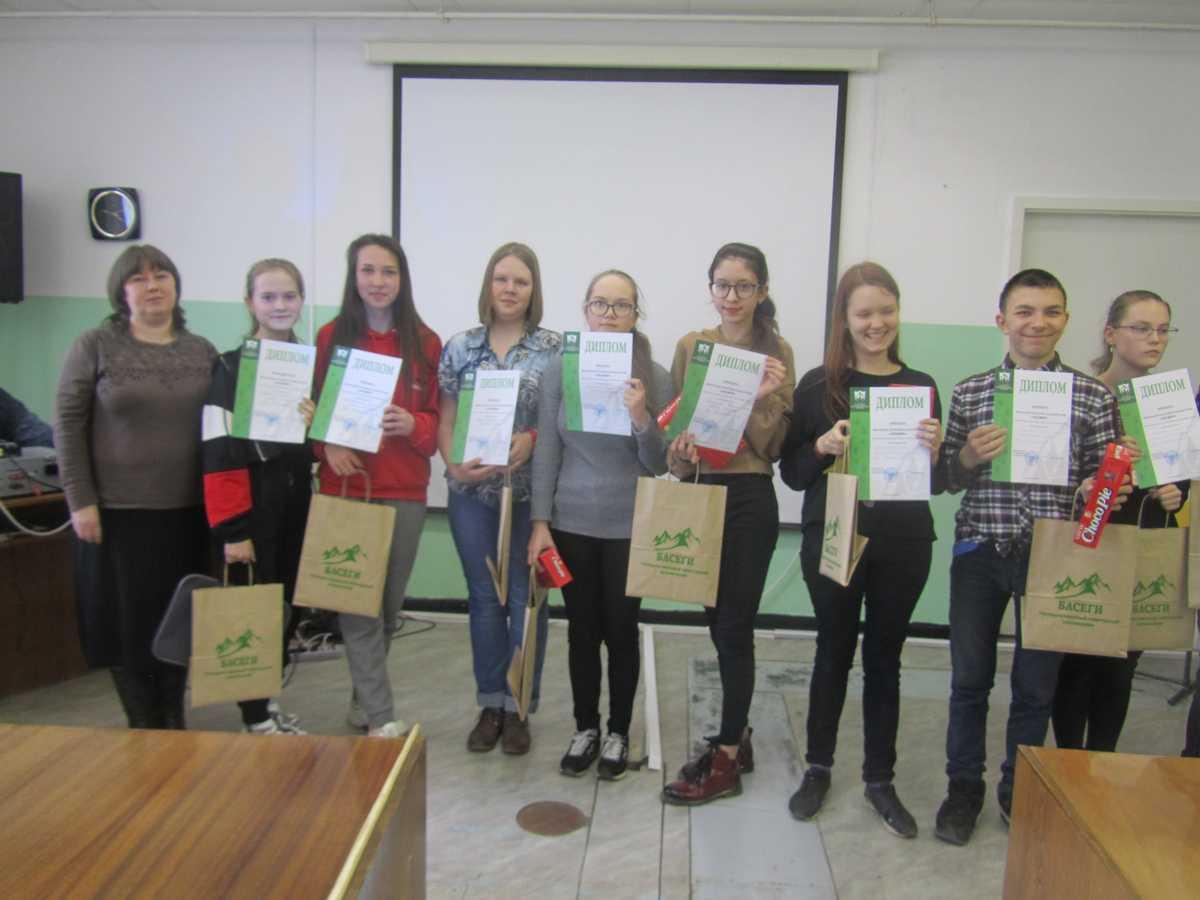 В Гремячинске прошли интеллектуальные игры «Экомир»